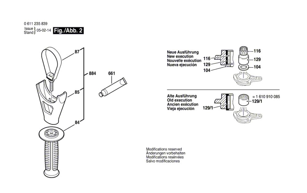 11235EVS(0611235839)-bosch-PB-1Break Down
