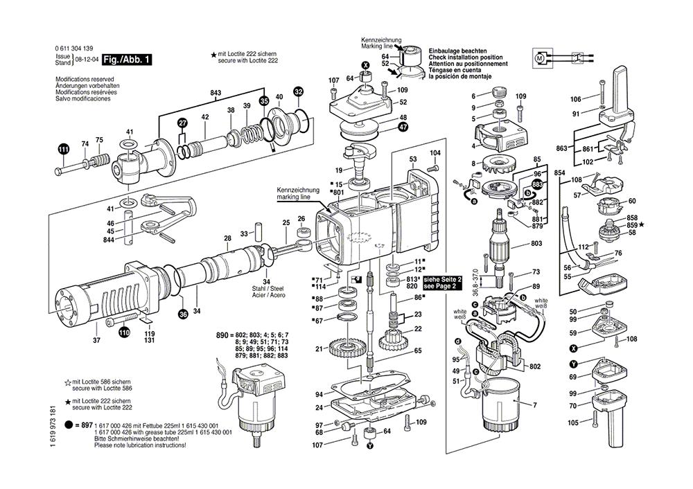 Bosch Rotary Hammer Bearing Flange 1 615 805 045