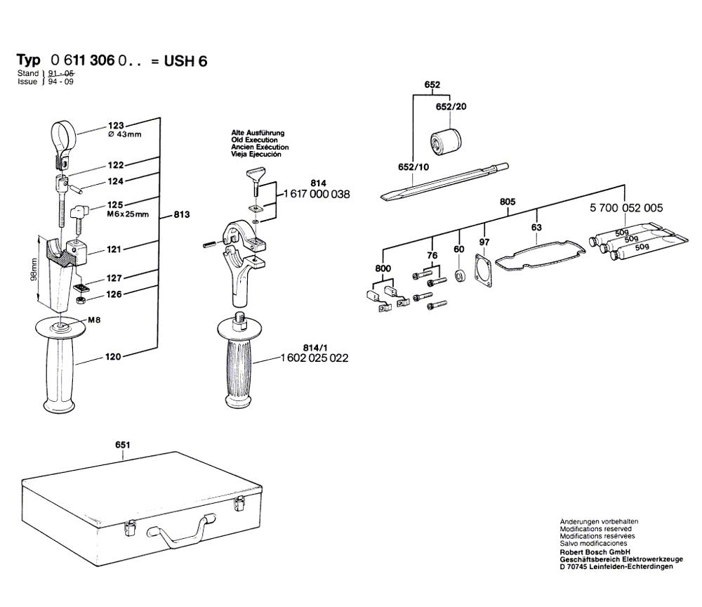 11306(0611306034)-bosch-PB-1Break Down