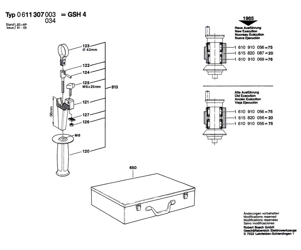 11307(0611307034)-bosch-PB-1Break Down