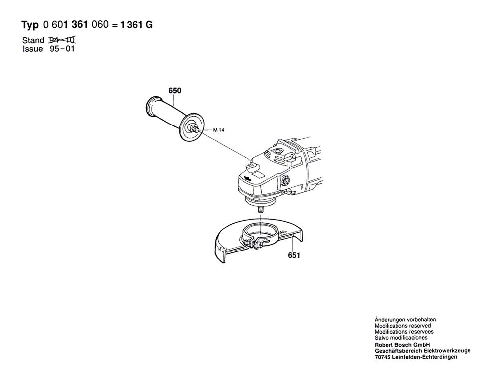 1361G(0601361060)-bosch-PB-1Break Down