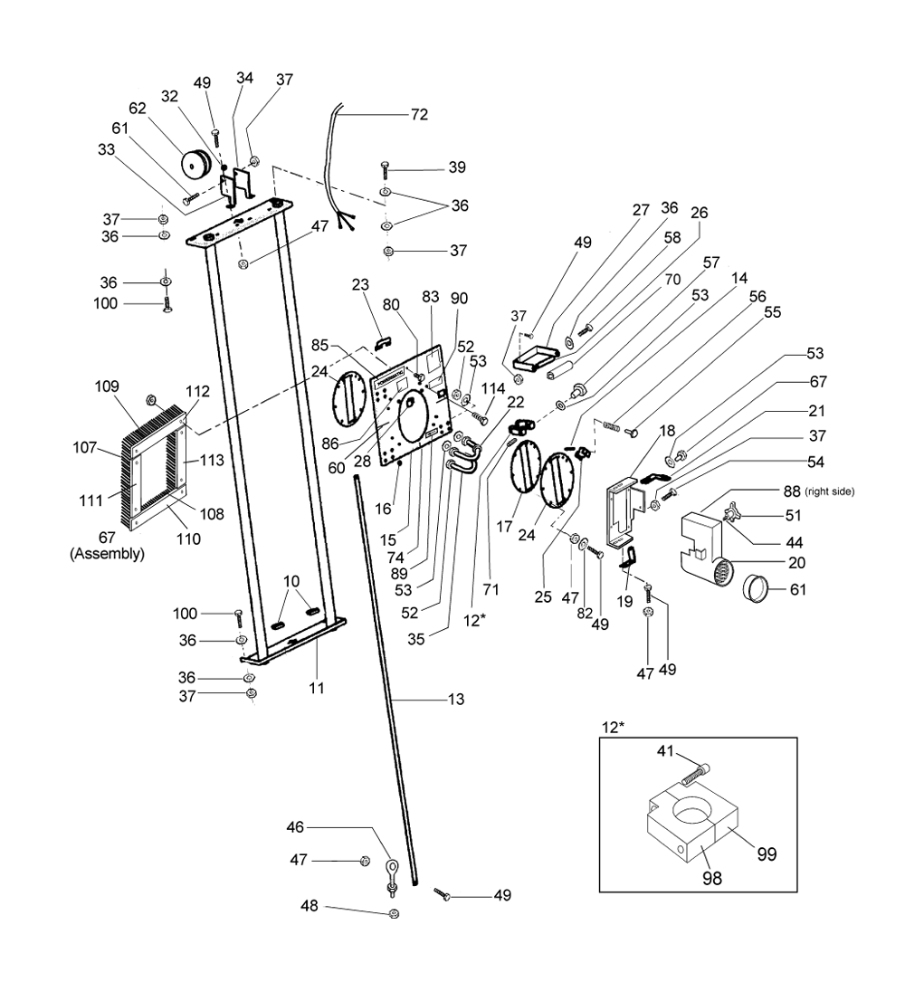 1510007-powermatic-PB-1Break Down