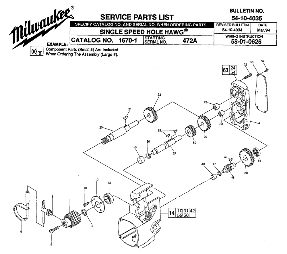 Buy Milwaukee 1670-1-(472A) single speed hole hawg Replacement ...