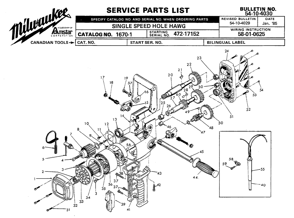 wiring diagram for milwaukee sawzall