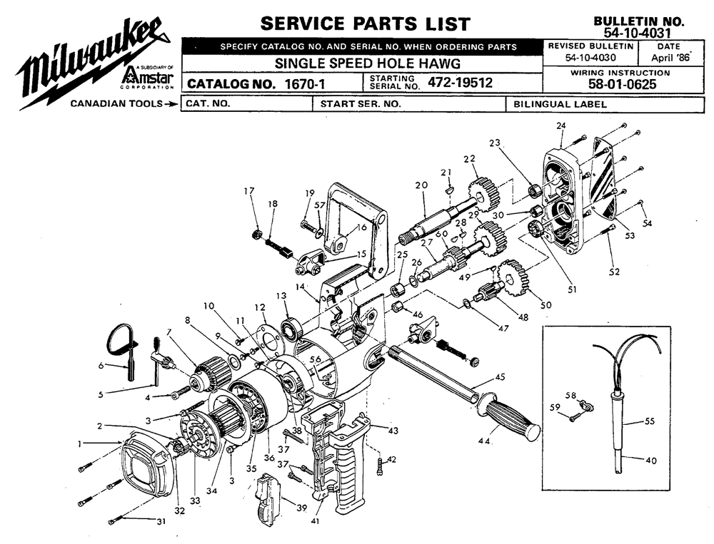 Milwaukee 6230 Band Saw Parts Diagram on Electric Drill Schematic Diagram