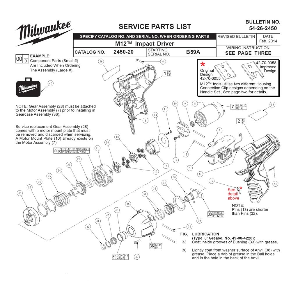 Milwaukee Tools Wiring Diagram : Buy milwaukee b a m ™ redlithium™ quot impact
