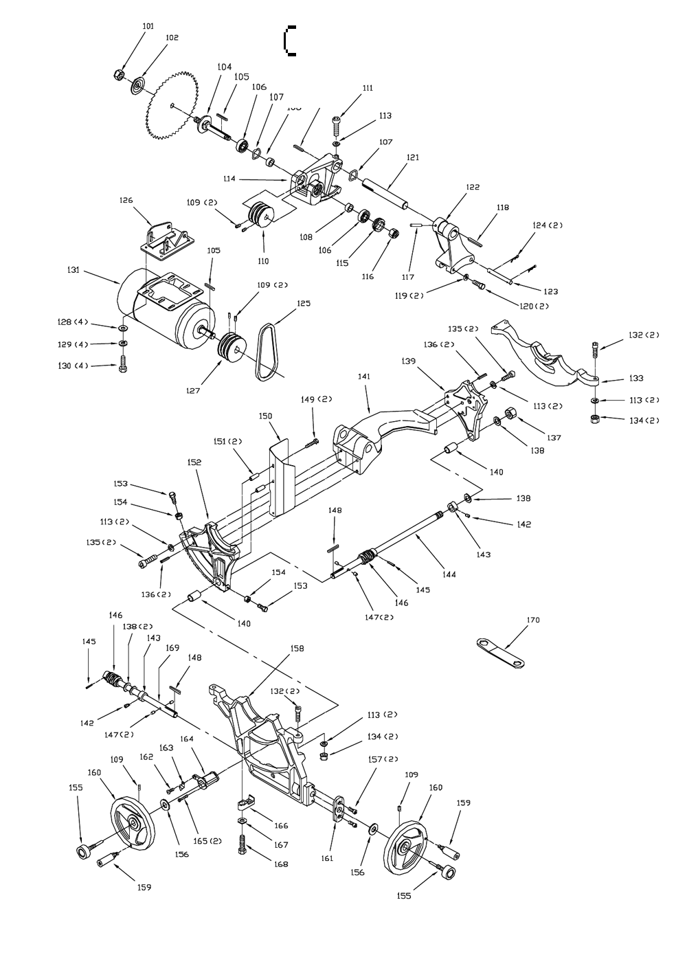 708663PK-jet-PB-2Break Down