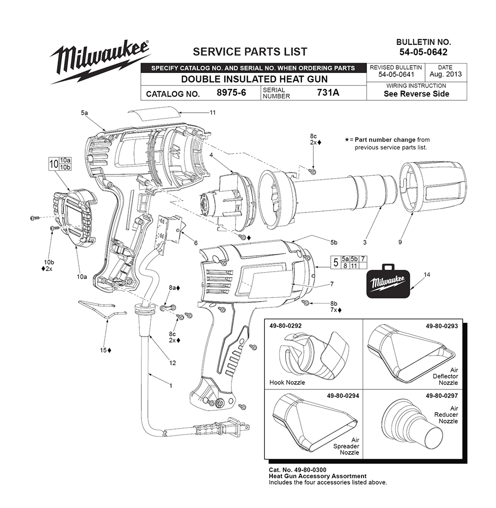 buy milwaukee 8985 731a replacement tool parts. Black Bedroom Furniture Sets. Home Design Ideas