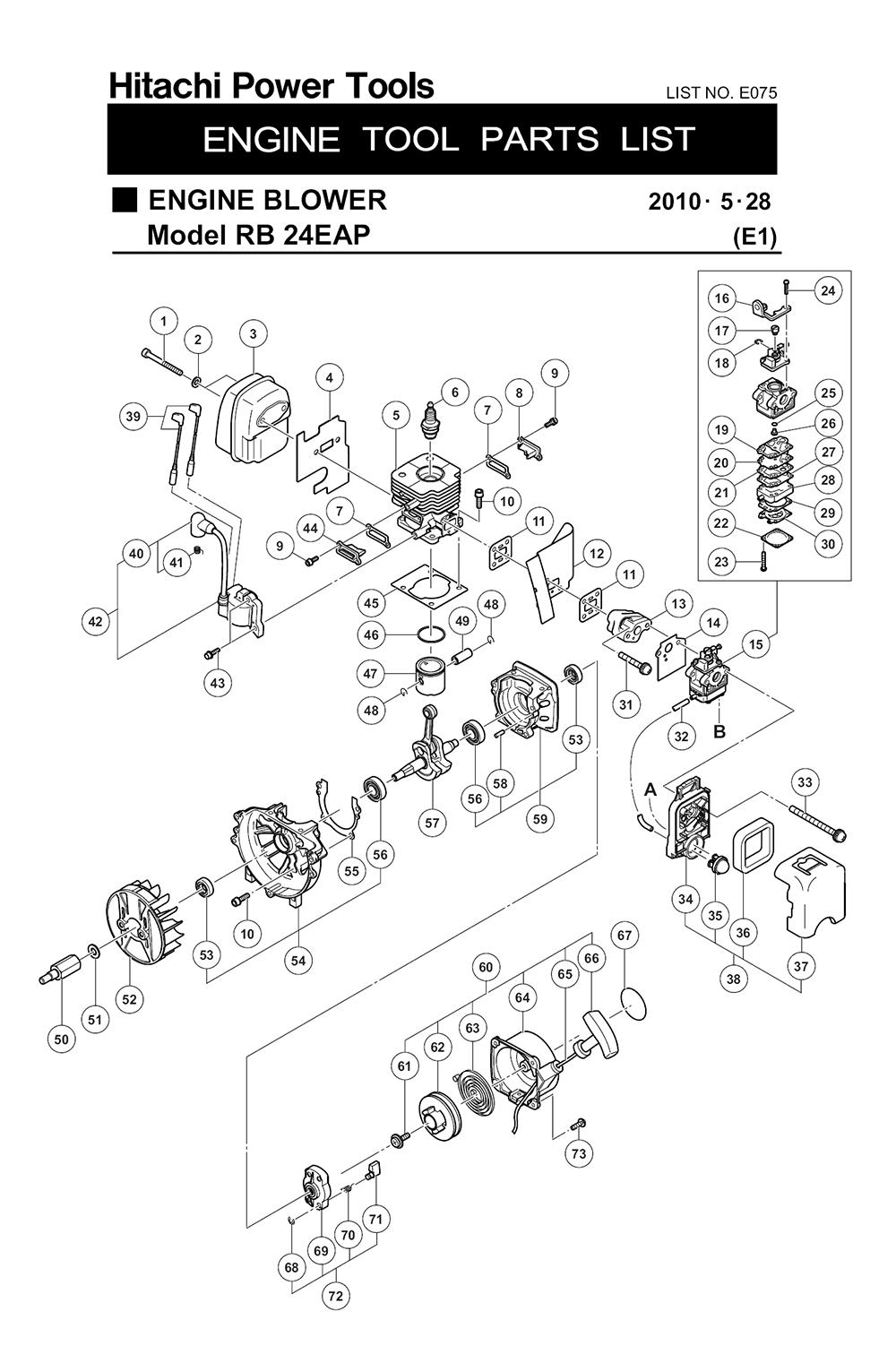 buy hitachi rb24eap 23 9 cc handheld blower replacement