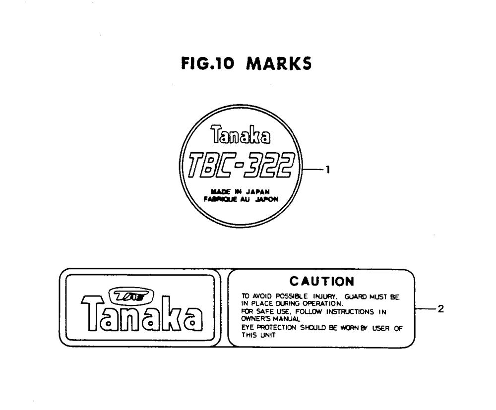 TBC-322-Tanaka-PB-9Break Down