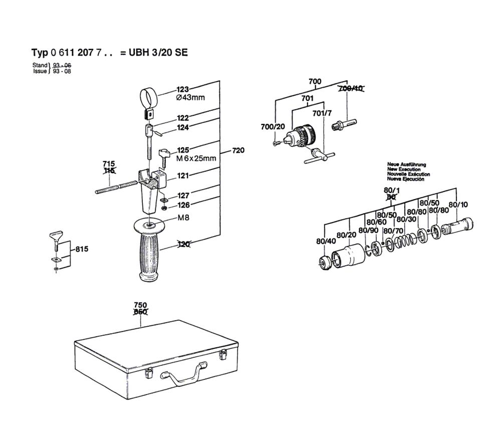 UBH-3-20-SE-(0611207734)-Bosch-PB-1Break Down